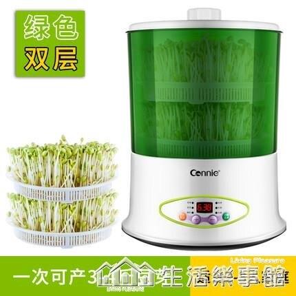 康麗豆芽機家用全自動小型生豆芽罐自制發芽盆神器雙層豆牙家庭機