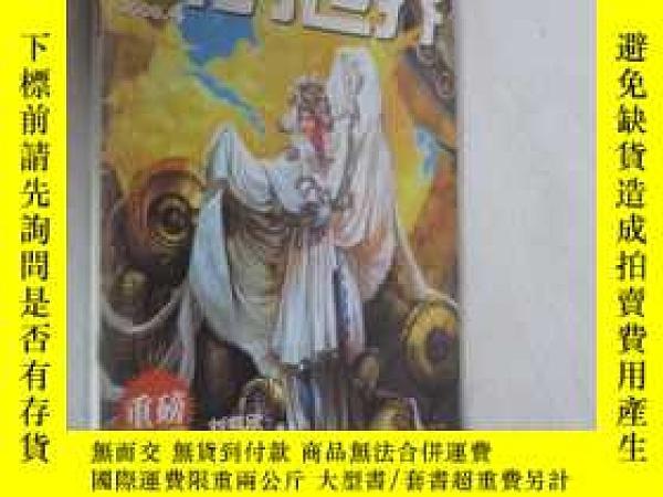 二手書博民逛書店科幻世界罕見2008年第4期Y19945