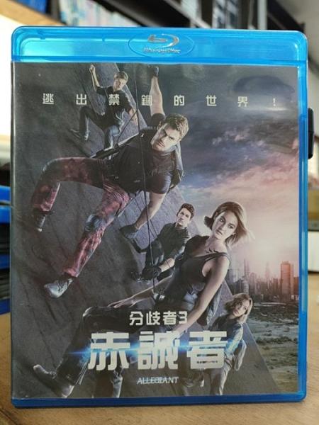 挖寶二手片-0206-正版藍光BD【分歧者3赤誠者】熱門電影(直購價)