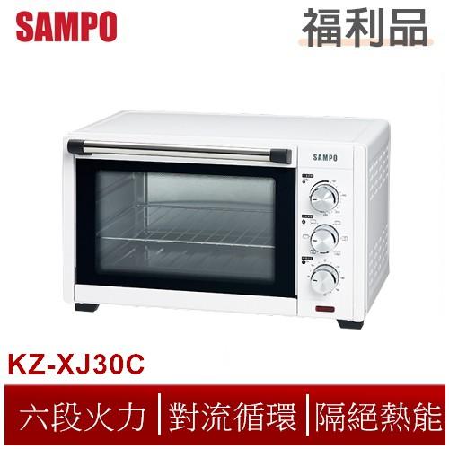 SAMPO聲寶 30L 旋風烤箱 KZ-XJ30C(福利品)