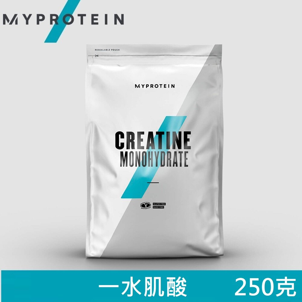 英國 MYPROTEIN Creatine Monohydrate 一水肌酸(250g/包)
