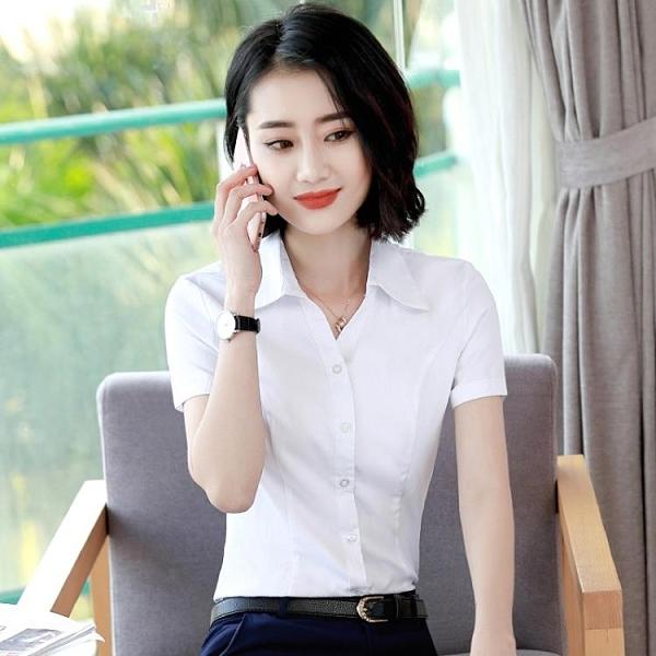 白襯衫女短袖2020春冬季新款設計感小眾職業半袖襯衣v領寸工作服 安雅家居館