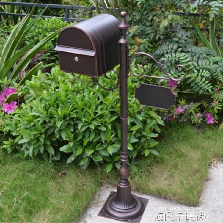 歐式鐵藝別墅信箱信報箱郵筒室外防雨收件箱明信片箱婚慶道具郵箱QM