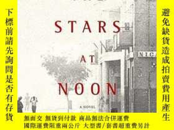 二手書博民逛書店The罕見Stars At NoonY256260 Denis Johnson Harper Perennia