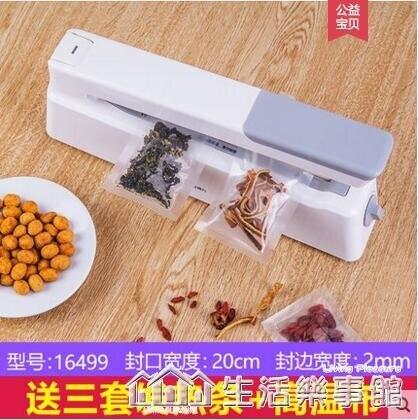 封口機手壓式小型家用食品包裝機商用塑料鋁箔袋熱封機熔噴無紡布壓邊密封機