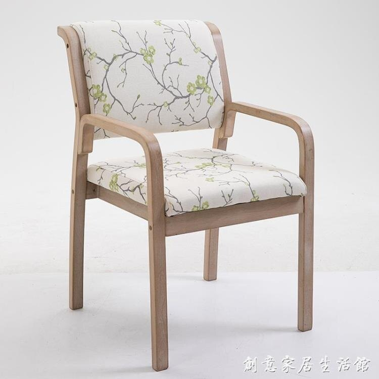 【快速出貨】北歐餐椅復古實木家用辦公書桌椅老人靠背扶手麻將茶椅子現代簡約 七色堇 新年春節送禮