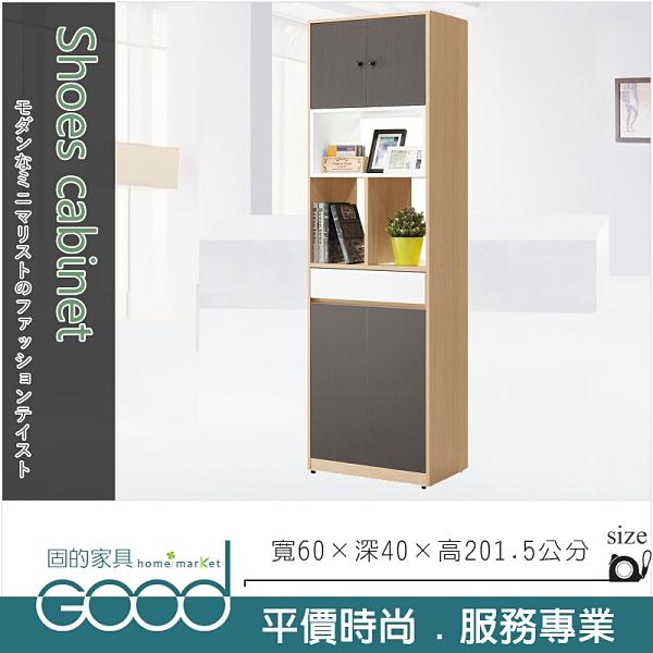 《固的家具GOOD》660-3-ADC 佩芮2尺中空隔間鞋櫃【雙北市含搬運組裝】