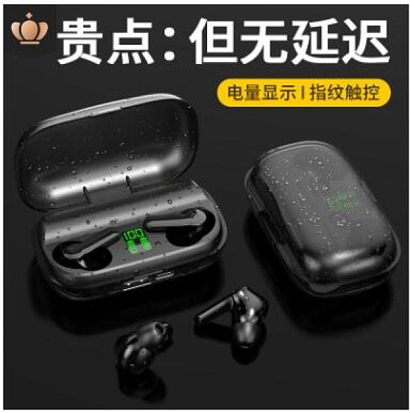 XT-01藍牙耳機 TWS 5.0 雙耳 降噪 type-c充電 移動電源 快速出貨 igo
