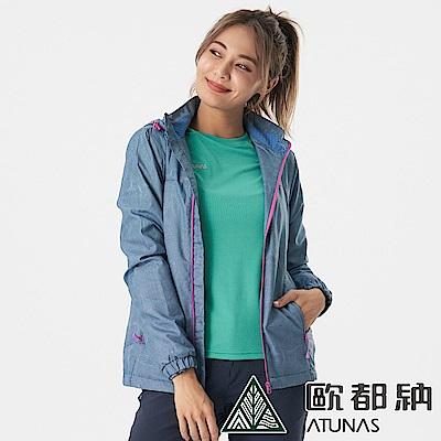 【ATUNAS 歐都納】女款超輕天鵝絨刷毛保暖外套A1GA2013W藍格/抗風防潑水/抗靜電/風衣