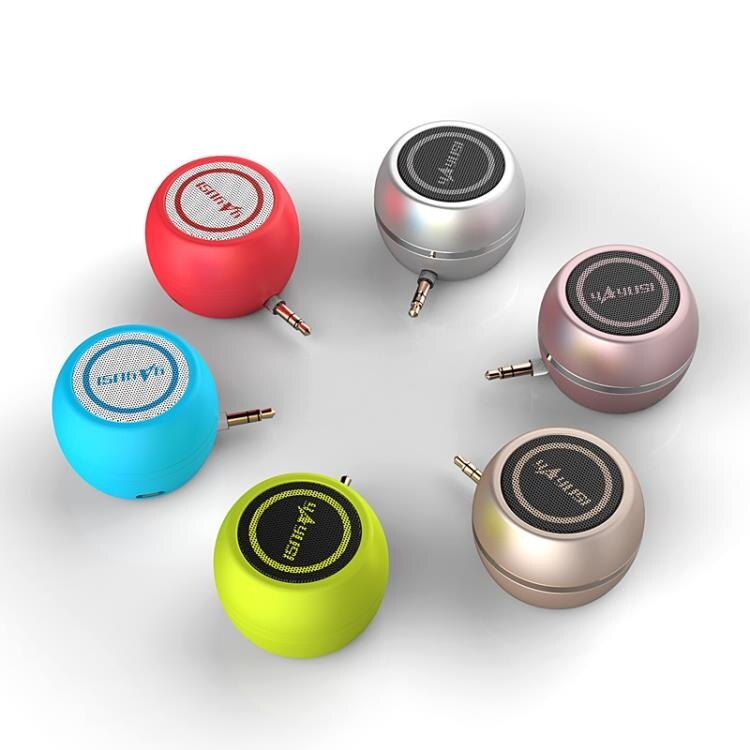 手機擴音器音響迷你直插式小音箱外接揚聲器通用外放喇叭電腦便攜式隨身播放器 雙12購物節
