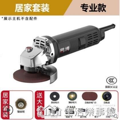 易博角磨機多功能打磨機磨光機手磨機拋光切割機小型家用手砂輪
