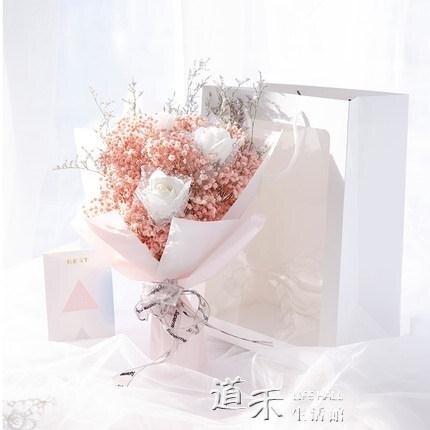 香皂花束 畢業禮物滿天星幹花禮盒網紅ins玫瑰永生花花束送女朋