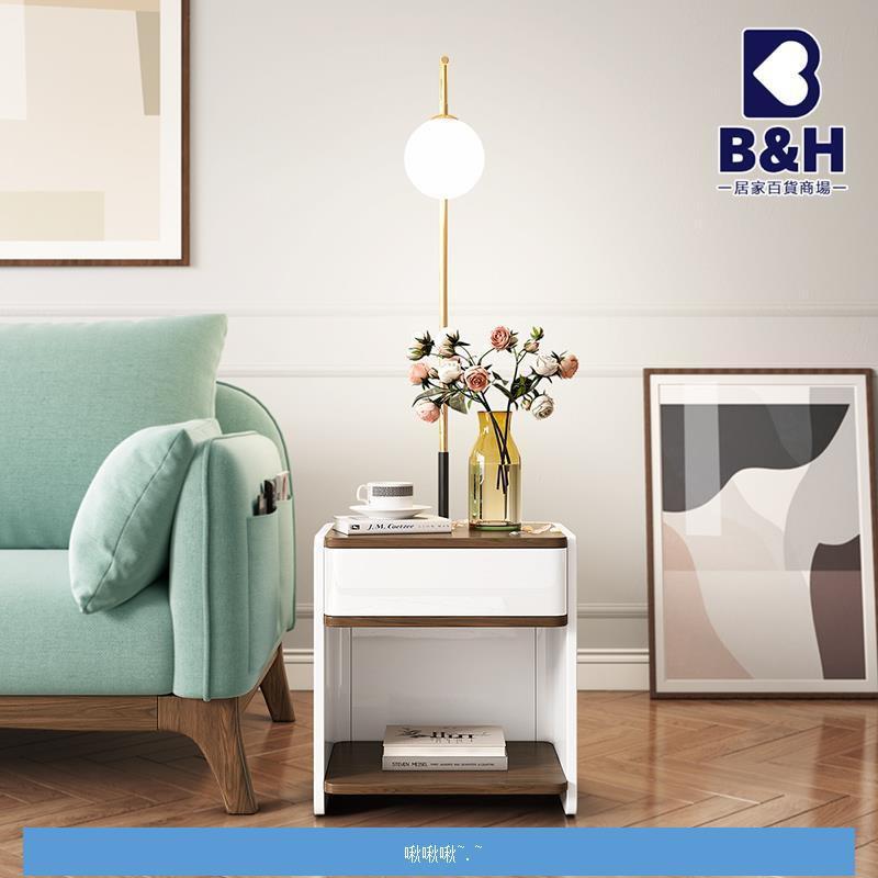 沙發帶燈邊幾柜床頭柜鋼琴烤漆 現代簡約臥室客廳角幾帶燈小方桌