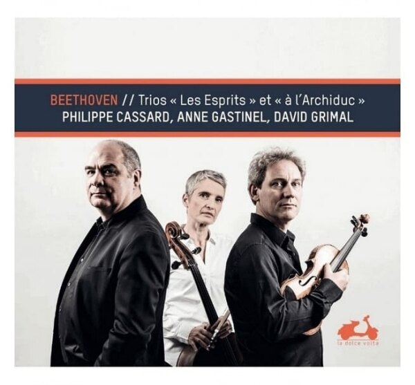 【停看聽音響唱片】【CD】貝多芬第5號鋼琴三重奏(幽靈) / 第7號鋼琴三重奏(大公)