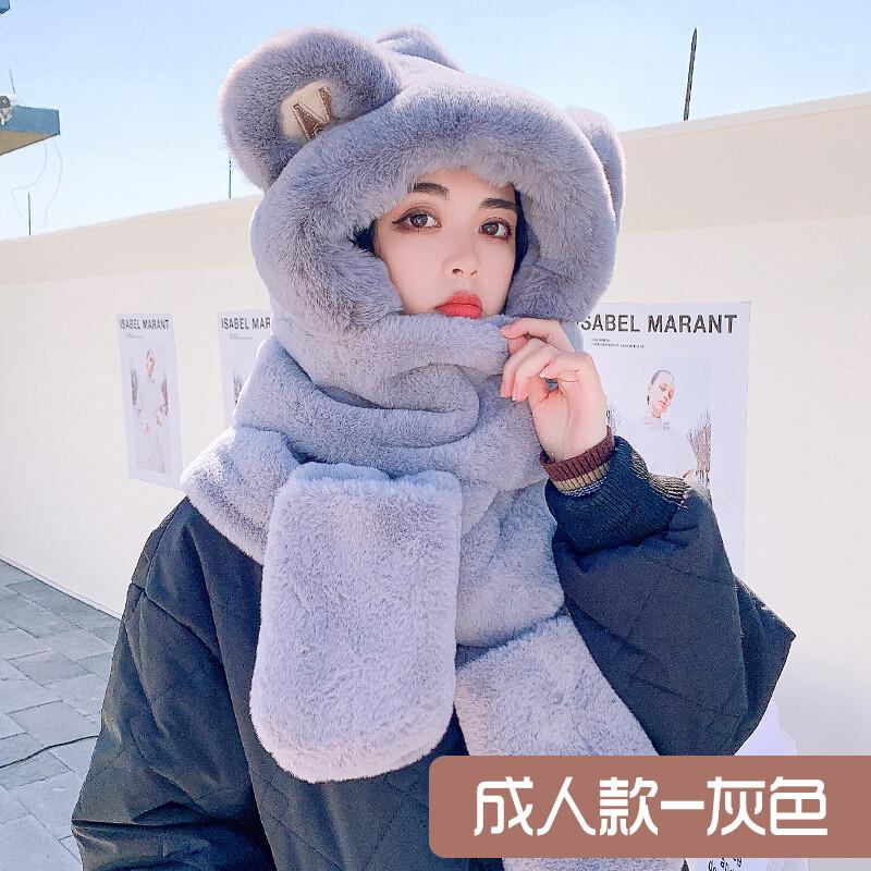 小熊帽子秋冬季韓版可愛女百搭圍巾壹體冬天騎車保暖手套三件套潮