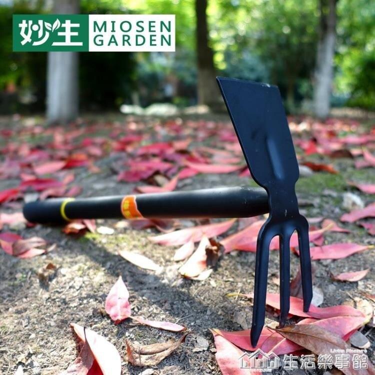妙生錳鋼兩用鋤花園種花小型家用加厚全鋼農具種菜花鋤園藝工具