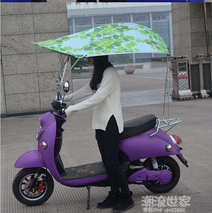 電動摩托車遮雨棚新品電瓶車雨傘加厚黑膠雨蓬冬季遮陽傘MBS