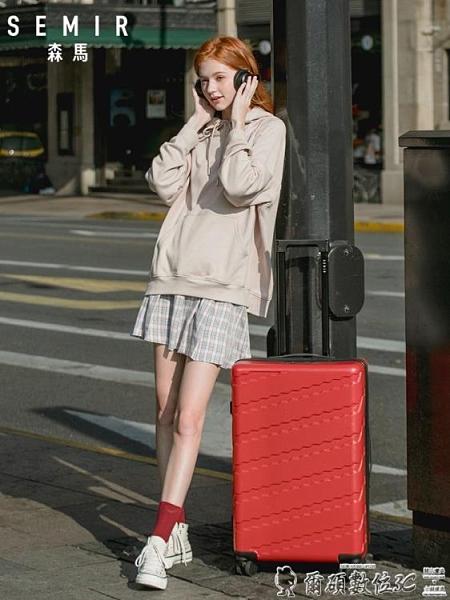 行李箱 森馬旅行箱男24寸拉桿箱女萬向輪箱子密碼學生行李箱潮個性時尚 爾碩 交換禮物LX