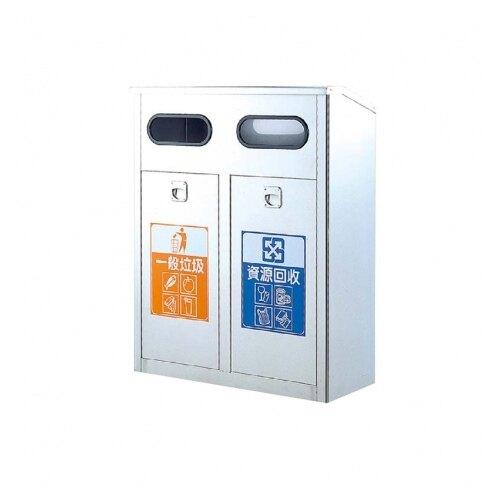 二分類不鏽鋼垃圾桶 / 台 ST2-250