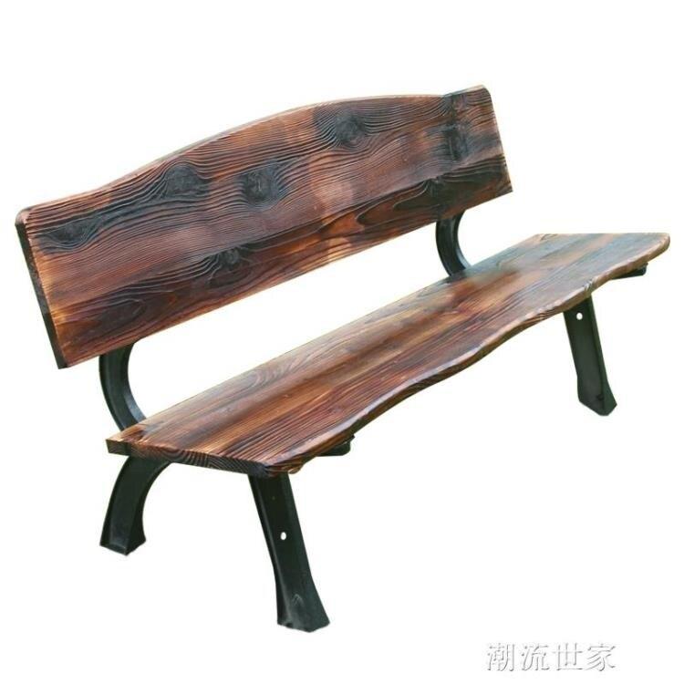 戶外防腐木公園長椅子實木長凳室外庭院廣場休閒有無靠背鑄鐵座椅MBS