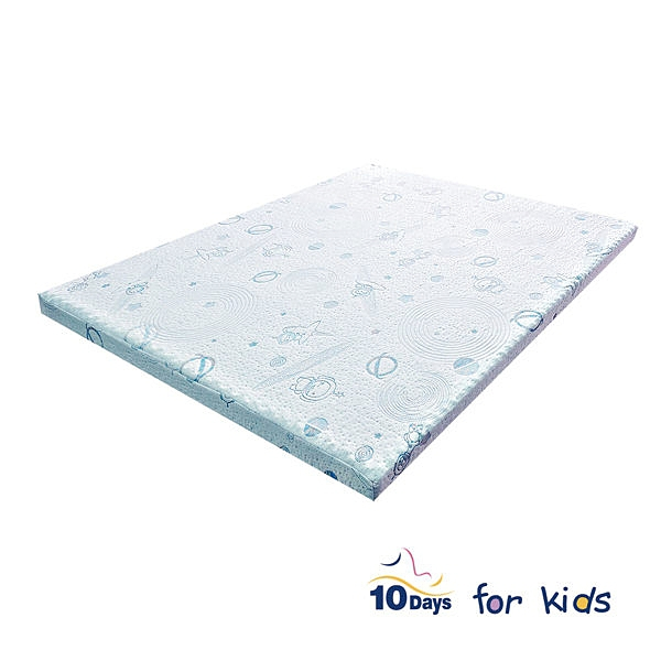 【南紡購物中心】記憶床墊-TENDAYS 兒童床墊 標準雙人 5cm厚-太空幻象護脊床墊