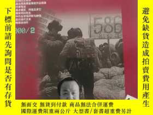 二手書博民逛書店罕見美術觀察2000-2.3.4.6.7.8Y23706 出版2000