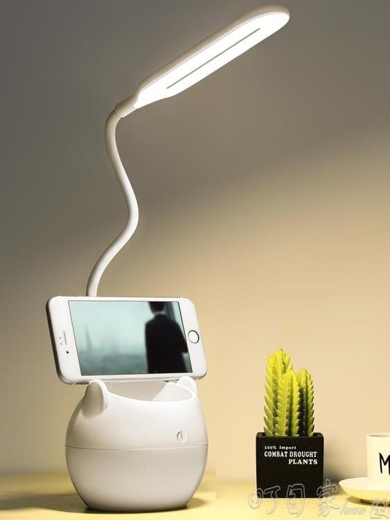 小臺燈書桌寫字學生學習專用充電插電兩用宿舍led臺風床頭燈