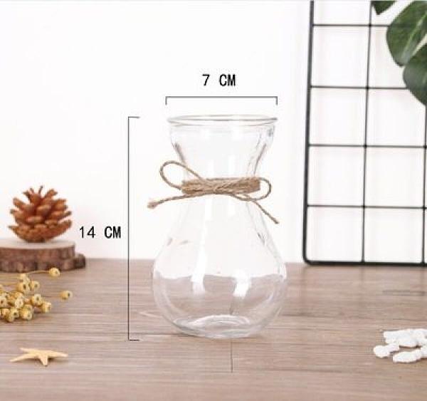 玻璃花瓶花盆透明創意簡約水培植物插花瓶【聚寶屋】