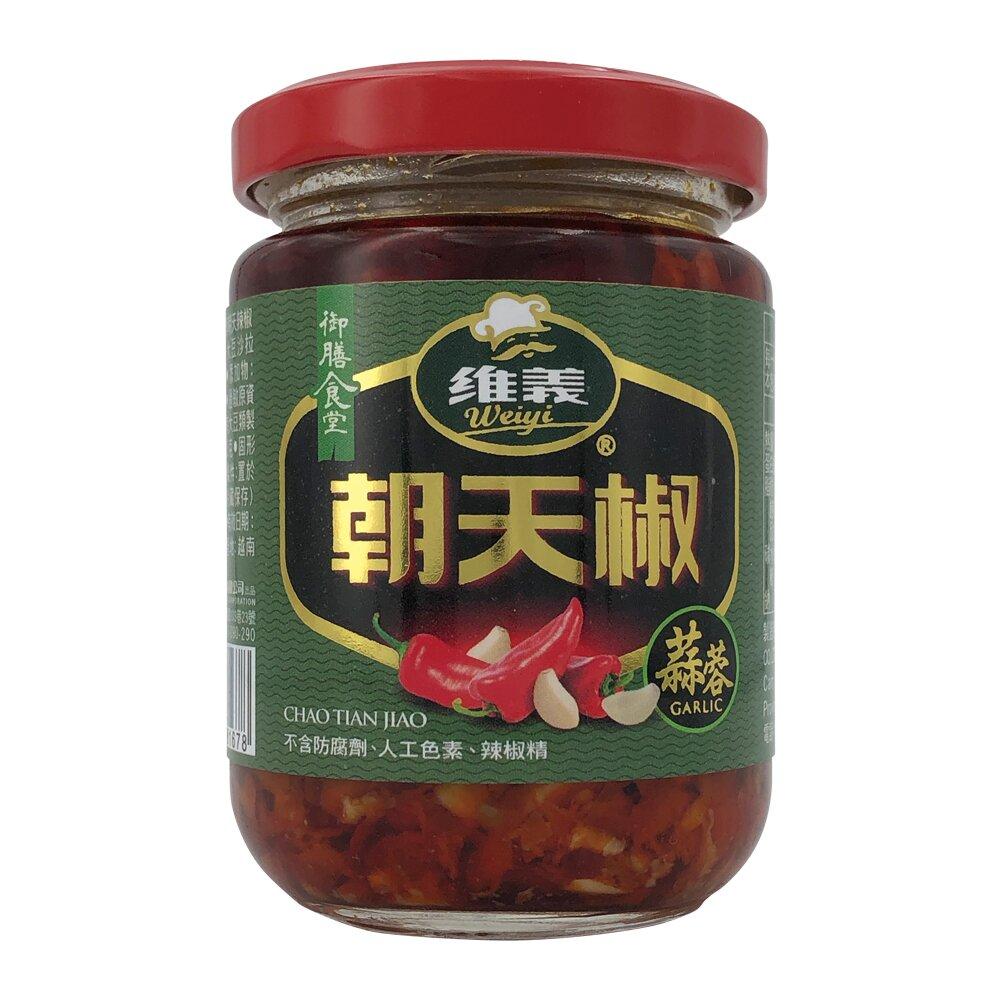任選 【維義】御膳食堂 朝天辣椒 蒜蓉 (170g/瓶)