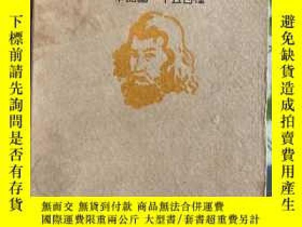 二手書博民逛書店罕見1935年精裝本(圖畫類典)初版Y449873 世界書局 出版1935