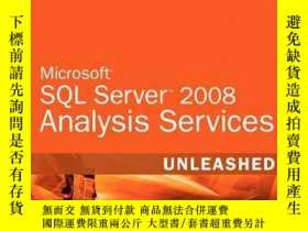 二手書博民逛書店Microsoft罕見Sql Server 2008 Analysis Services UnleashedY