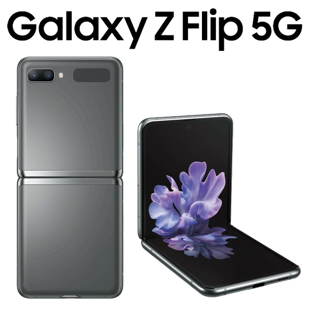 SAMSUNG Galaxy Z Flip 5G SM-F7070 頑美灰 (8G/256G) 全新品未拆封
