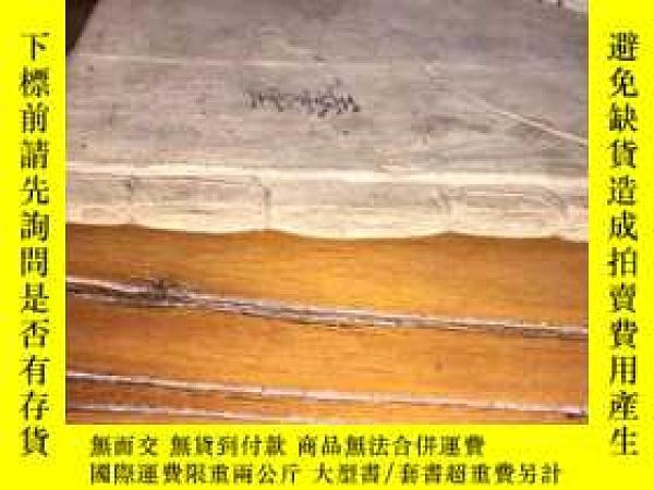 二手書博民逛書店罕見罕見民間謎語《燈戶本》一冊,150多種Y137350