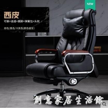【快速出貨】老板椅辦公椅大班椅可躺電腦椅家用轉椅商務辦工椅按摩座椅主圖款 七色堇 新年春節送禮