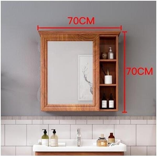 浴室鏡櫃掛牆式衛生間梳妝鏡子收納一體帶置物架鏡箱70公分 一木良品