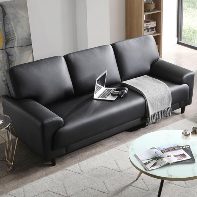 【快速出貨】北歐簡約超纖科技皮沙發現代小戶型客廳雙三人位直排皮質沙發組合 聖誕交換禮物