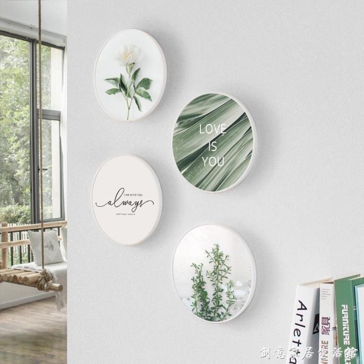 【快速出貨】ins室內壁飾客廳臥室墻面房間裝飾墻壁墻上創意掛飾掛件墻飾壁掛 聖誕交換禮物
