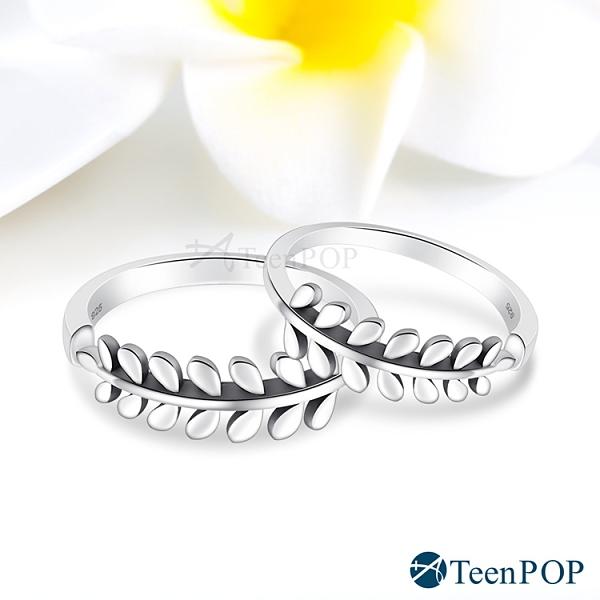 情侶對戒 ATeenPOP 925純銀戒指 不朽的愛 送刻字 單個價格 情人節禮物 聖誕禮物