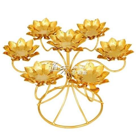 七星玫瑰酥油燈座雙片蓮花燈架佛燈供燈合金蠟燭臺佛教供奉用品