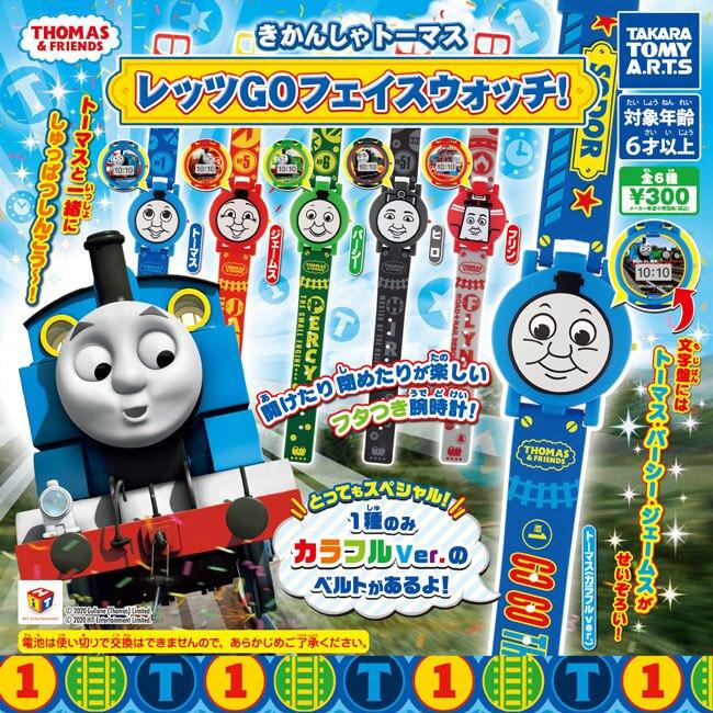 全套6款【日本正版】湯瑪士火車 電子錶 扭蛋 轉蛋 手錶 兒童錶 造型電子錶 湯瑪士小火車 TAKARA TOMY - 888465