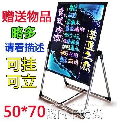 電子畫板熒光板立體廣告牌發光宣傳牌led寫字板黑板展架水牌燈箱QM