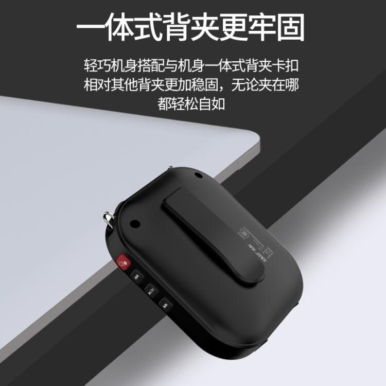 擴音器先科K35擴音器教師用耳麥戶外導游講課無線教學專用喇叭迷你