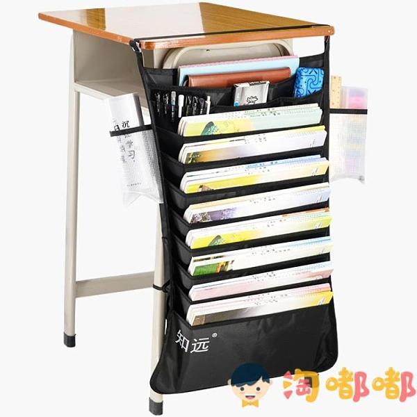 書袋課桌收納書桌掛袋側旁置物架掛書袋多功能書立大容量【淘嘟嘟】