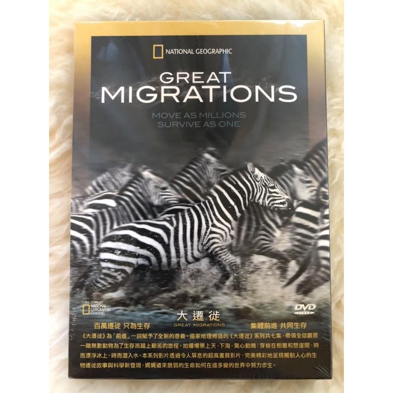 國家地理National Geographic大遷徙7DVD