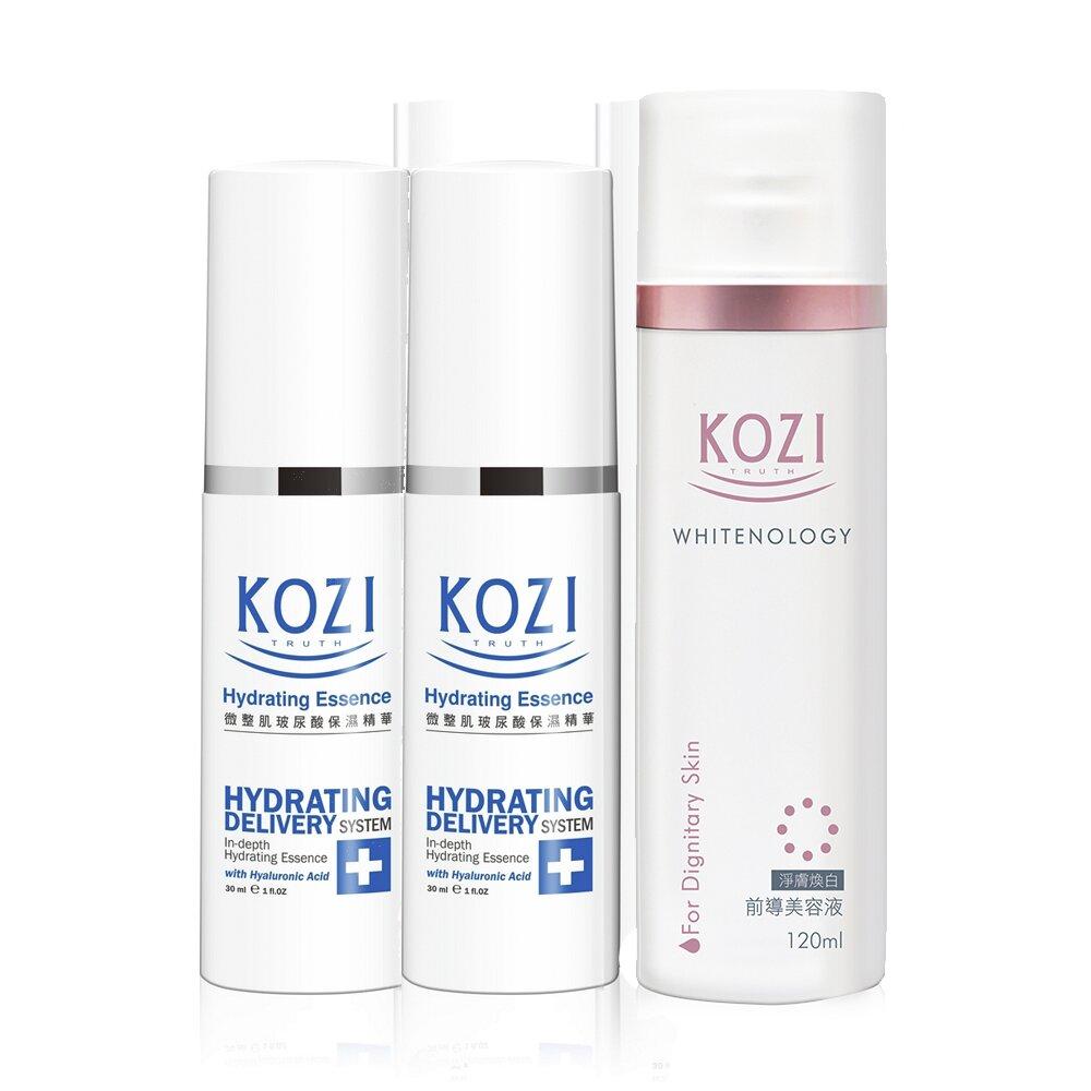 KOZI蔻姿 玻尿酸保濕精華30mlx2+淨膚煥白前導美容液120ml