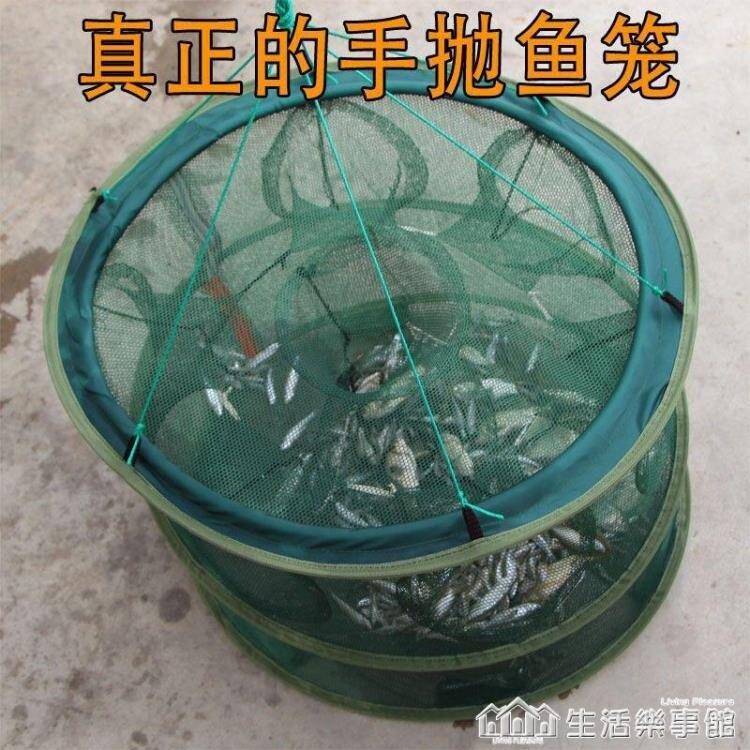 蝦籠漁網魚網捕魚籠捕魚網捉魚捕蝦自動摺疊螃蟹泥鰍黃鱔籠網工具