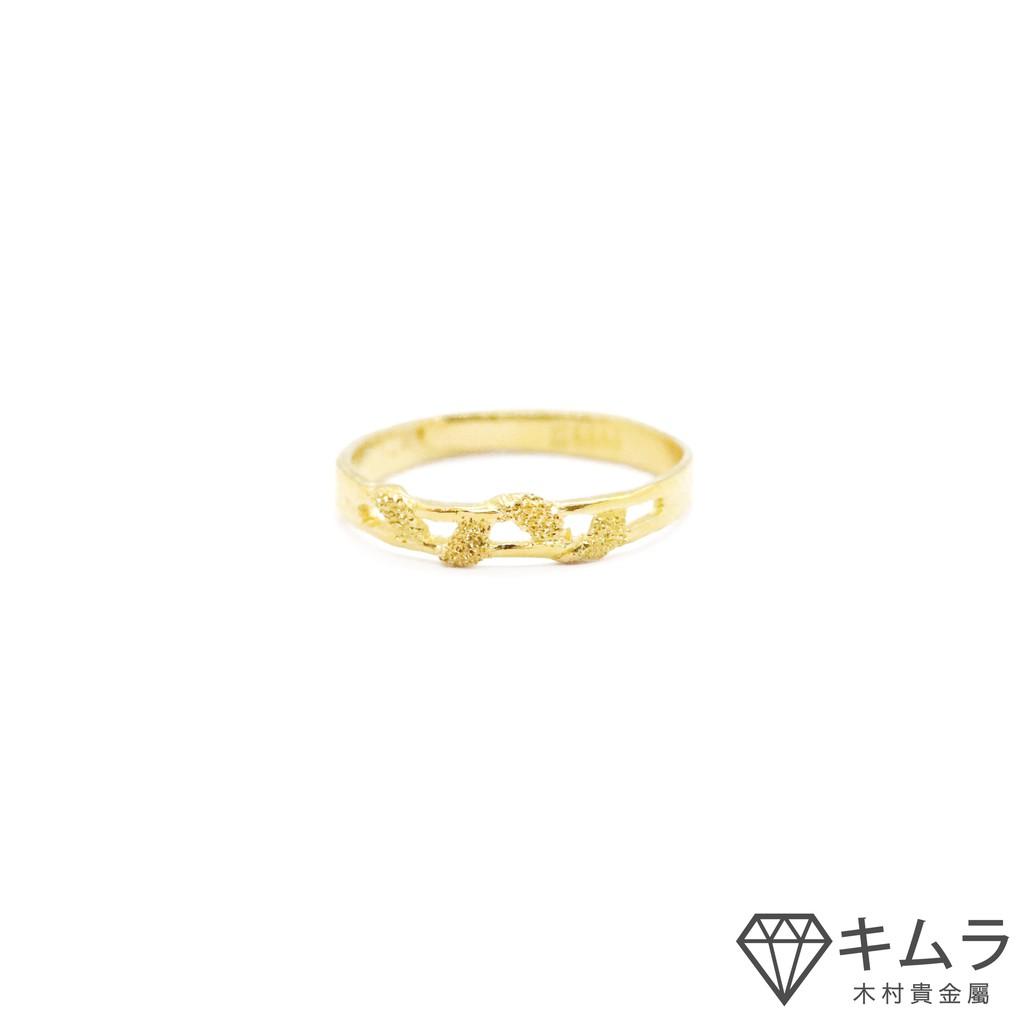 黃金9999 纏繞鑽沙戒指 純金重0.39錢 24K 可調節戒圈 今生今世【木村貴金屬】