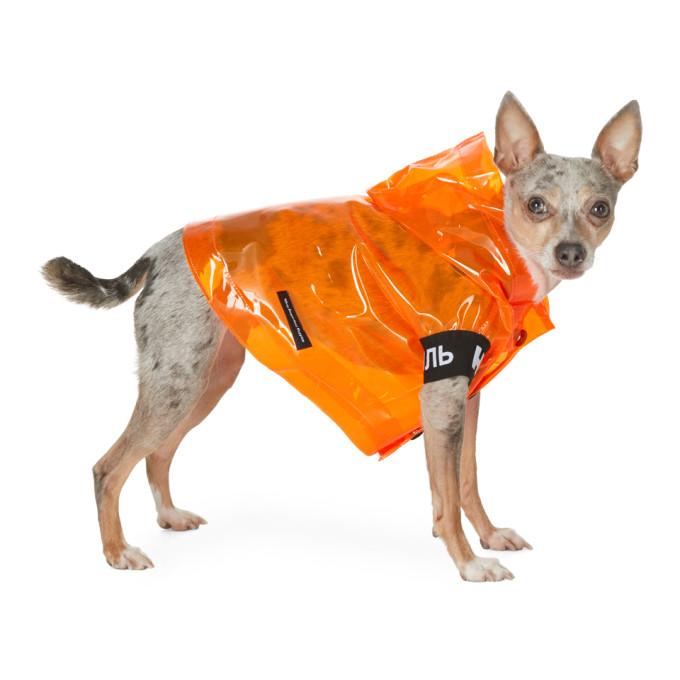 Heron Preston 橙色 VIP 联名 PVC 宠物雨衣