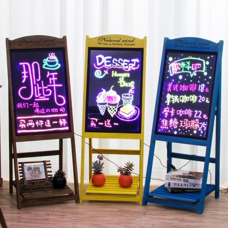 【聖誕節活動】支架式夜光閃光屏手寫字版宣傳板