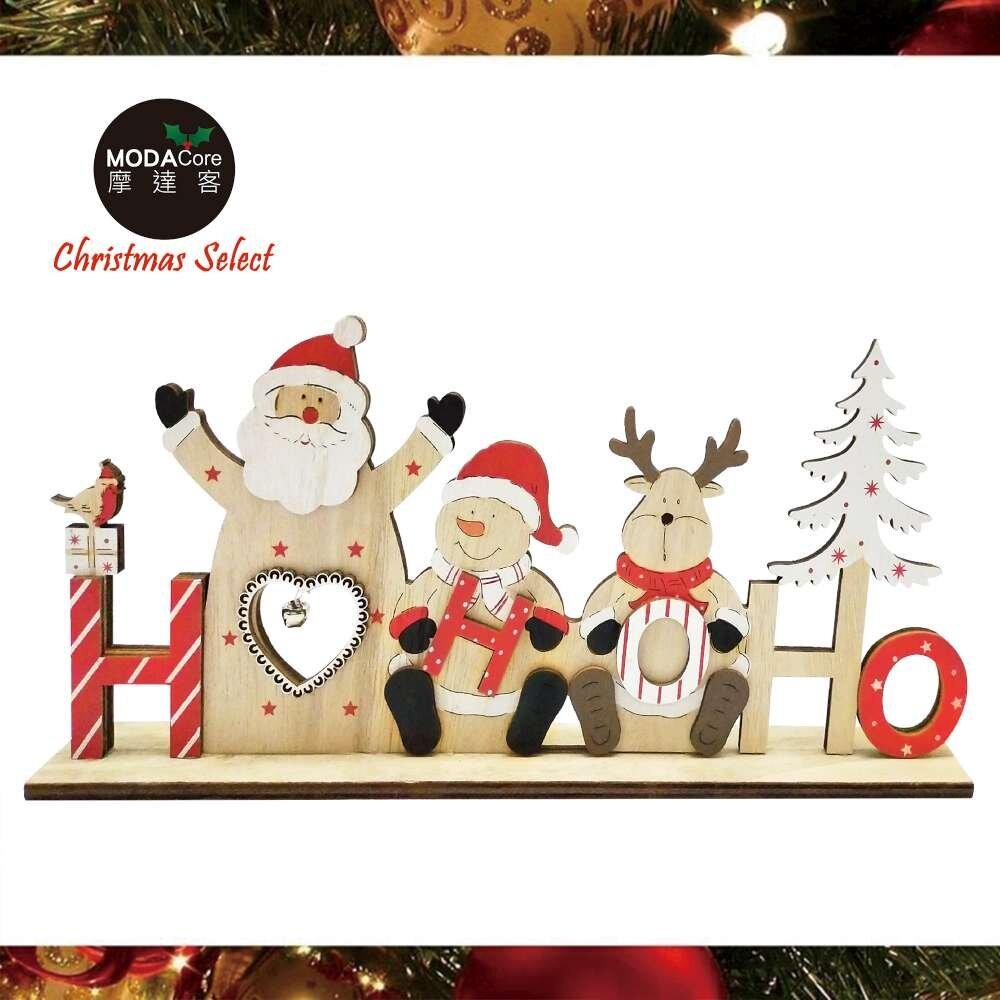摩達客耶誕-聖誕英文字牌HO聖誕老公公麋鹿木質擺飾